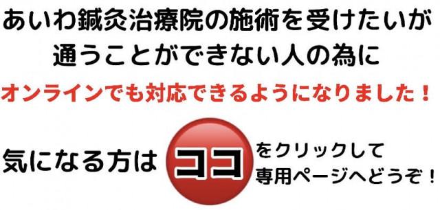 https://aiwa-sinkyu.com/symptomscat/post-2774/